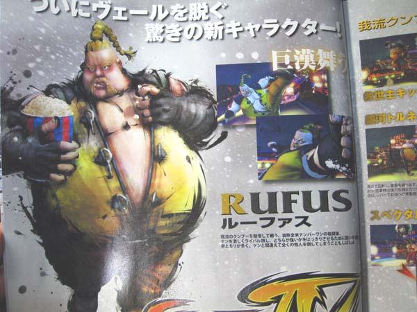 sfiv-rufus
