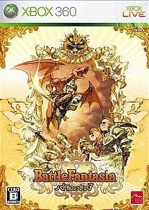 battle-fantasia