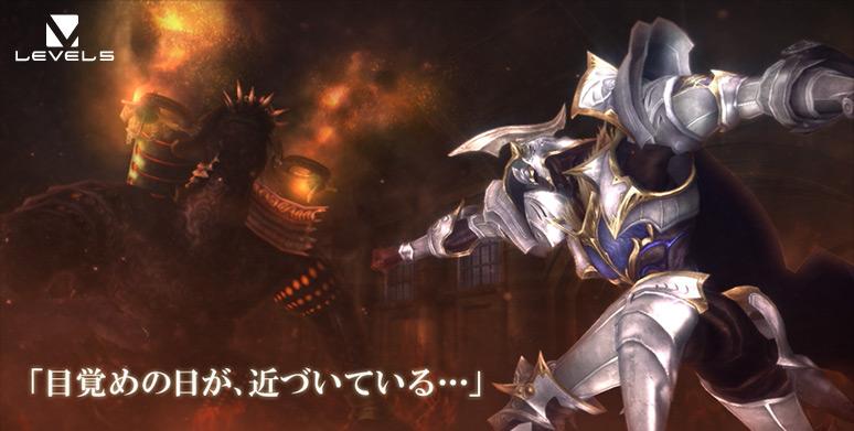 white-knight-chronicles-update