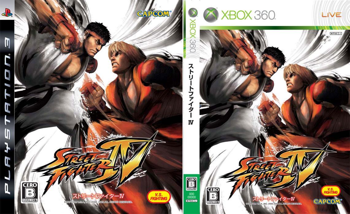 sf4-jp-cover