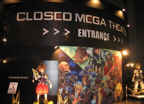 closed-mega-theater