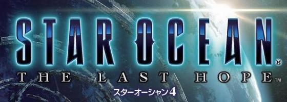 star-ocean-4-japan-sales