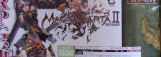 magna-carta-2-scans_04-14_01-t