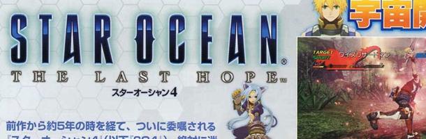 star-ocean-4-ps3-scan-fake