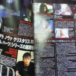 famitsu-nomura-interview