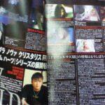 famitsu-nomura-interview