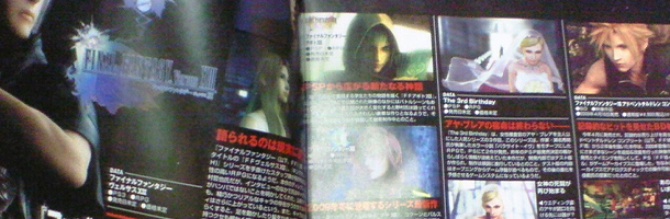 famitsu-nomura-interview-top