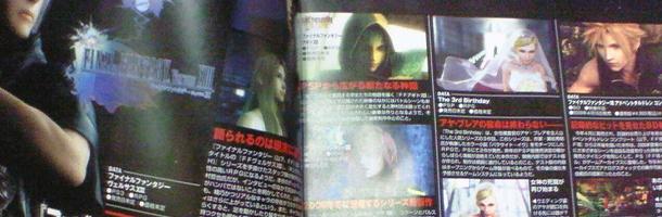 famitsu-nomura-interview-top