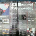 mgs5-famitsu-scan_02