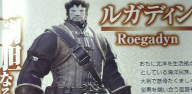 Final Fantasy XIV Races Named, Classes Revealed - Gematsu