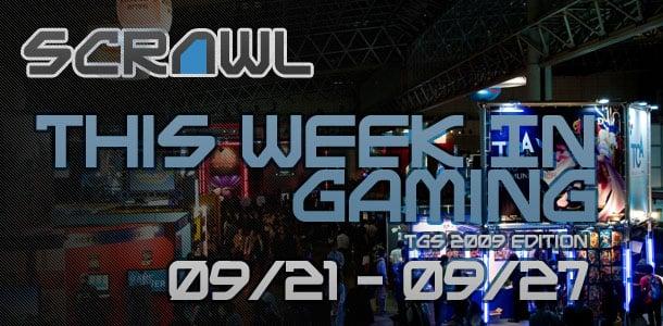 this-week-in-gaming_tgs-2009