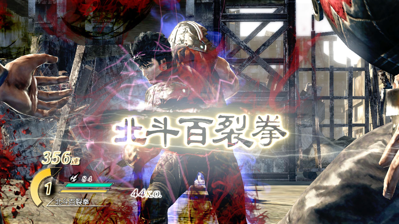 Fist-Of-The-North-Star-Musou_2009_10-14-09_01