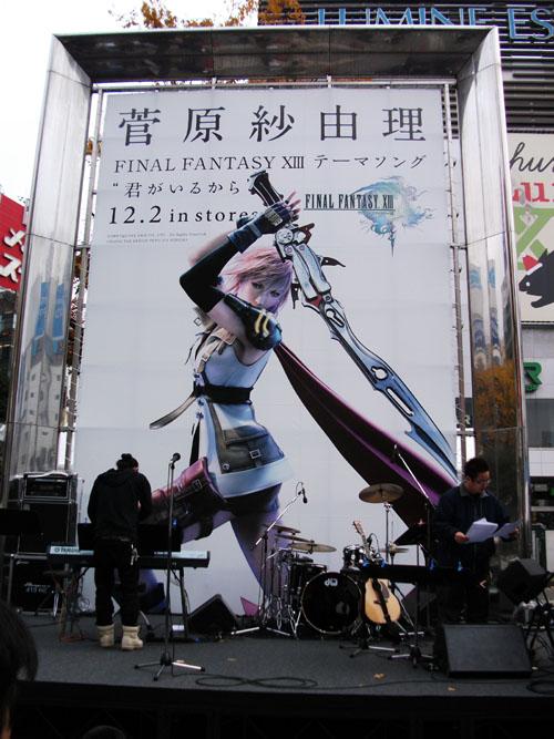 FF13-Japan-Advertising_11-29-09_02