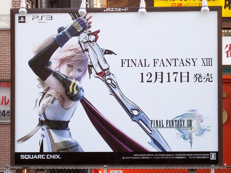 Final Fantasy XIII marketing onslaught begins for Japan