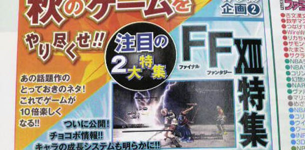 next-famitsu-ff13-chocobo-growth