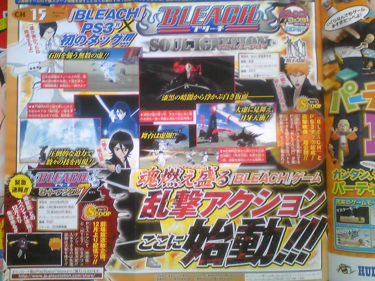 Bleach: Soul Ignition announced for PS3