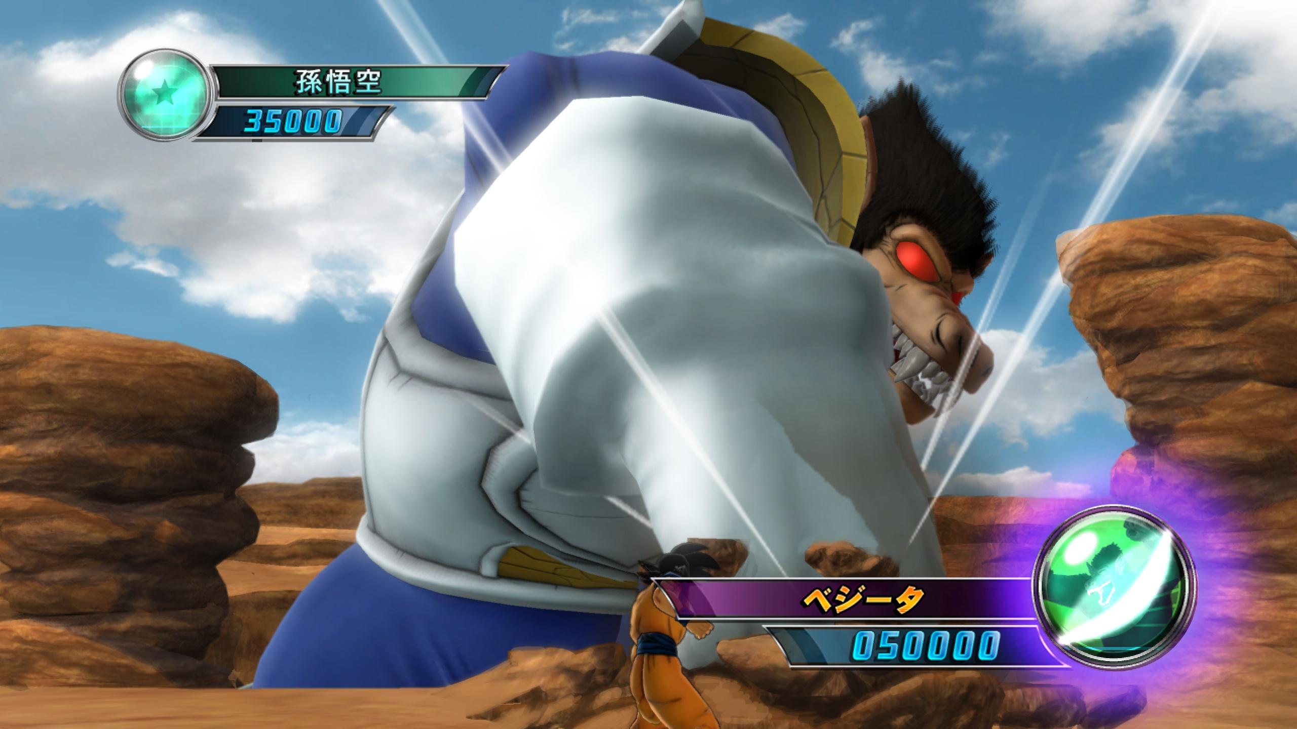Dragon-Ball-Z-Ultimate-Tenkaichi_2011_06-30-11_003
