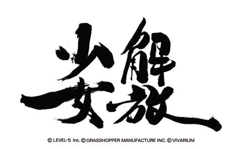 Guild-01_2011_10-15-11_001