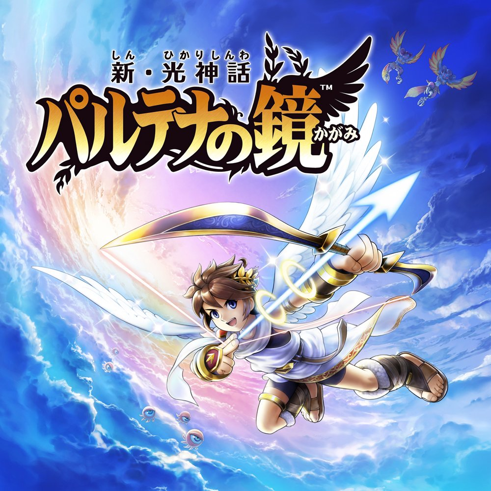 What's the difference between Kid Icarus: Uprising's U.S