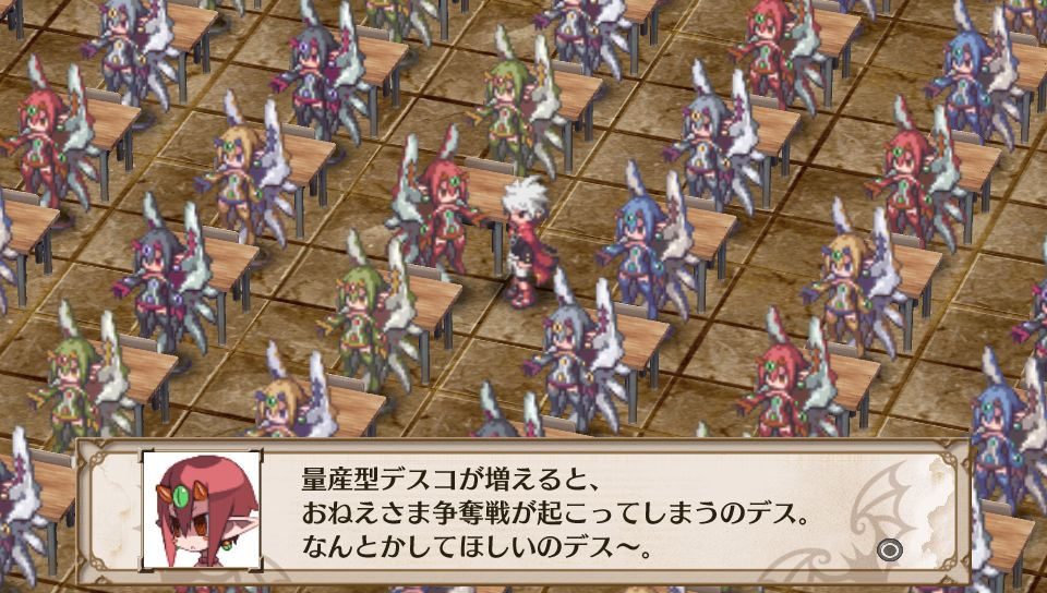 Disgaea-3-Absence-of-Detention_2012_01-12-12_001