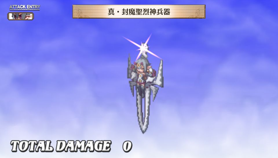Disgaea-3-Absence-of-Detention_2012_01-12-12_005