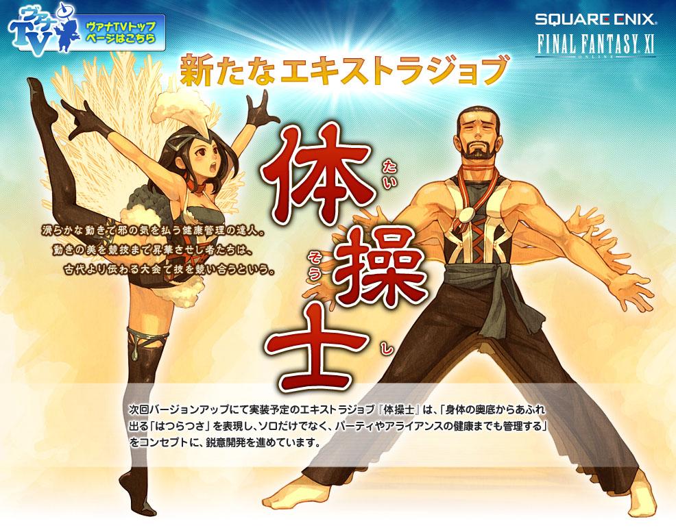 April Fools' Day 2012 compilation - Gematsu