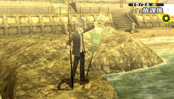 Persona 4 Golden screenshots - Gematsu