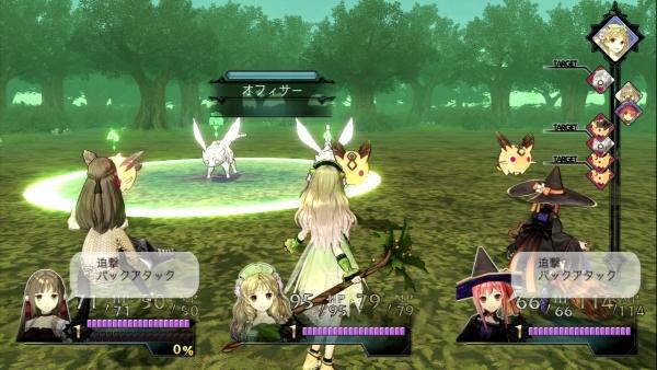 Ayesha-Battle-Footage_06-23.jpg