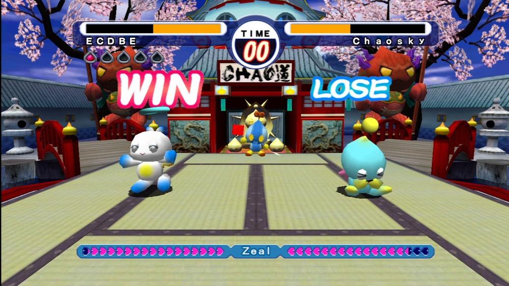 Sonic Adventure 2 leaked for PSN, XBLA, PC - Gematsu