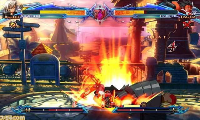 BlazBlue: Chrono Phantasma Fami-shots - Gematsu
