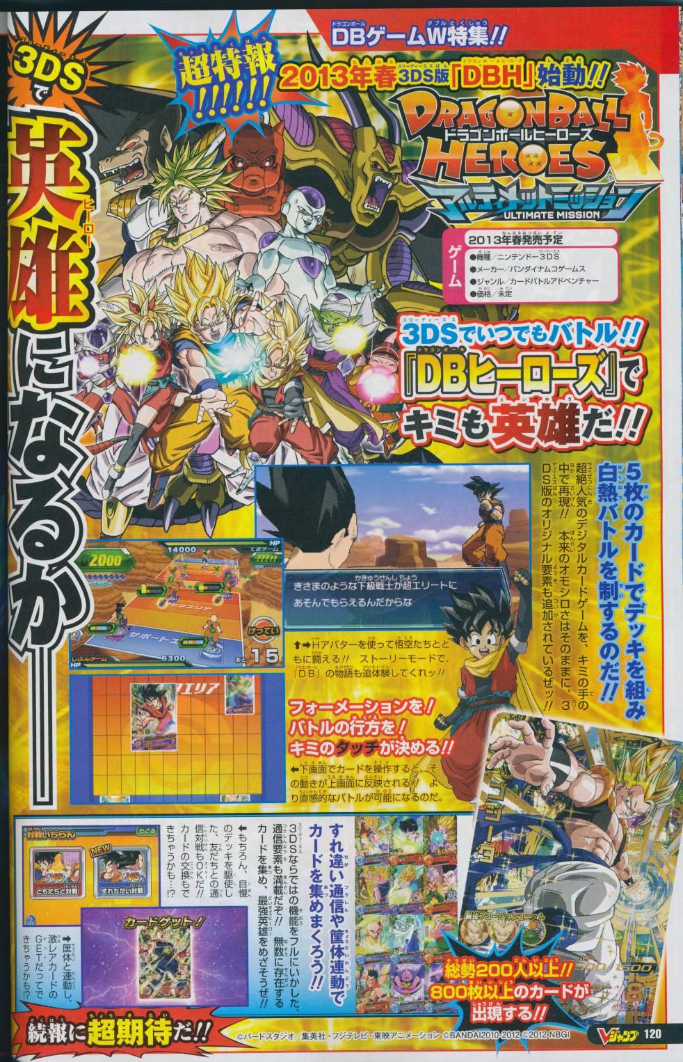 Dragon Ball Card Game Announced For 3ds Gematsu