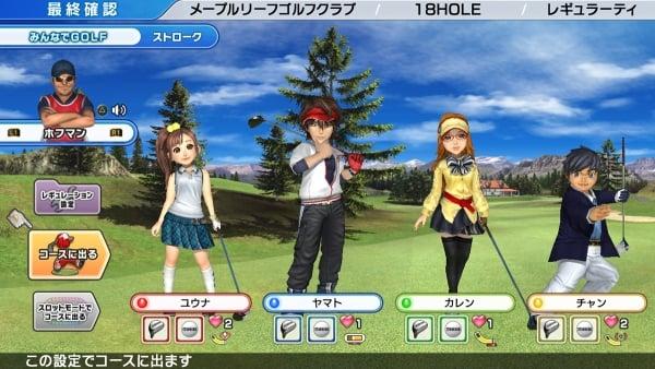 Hot Shots Golf World Invitational Ps3 Screenshots Gematsu