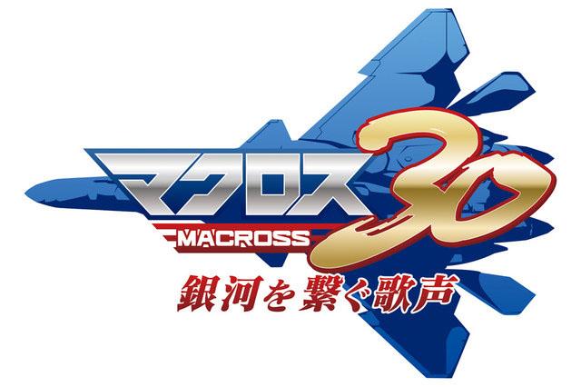 Macross-30_Fami-Shot_10-24_001.jpg