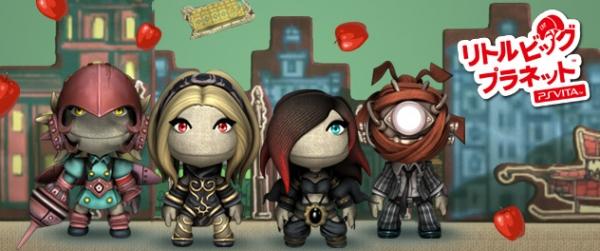 LittleBigPlanet 2, Vita getting Gravity Rush costume DLC ...