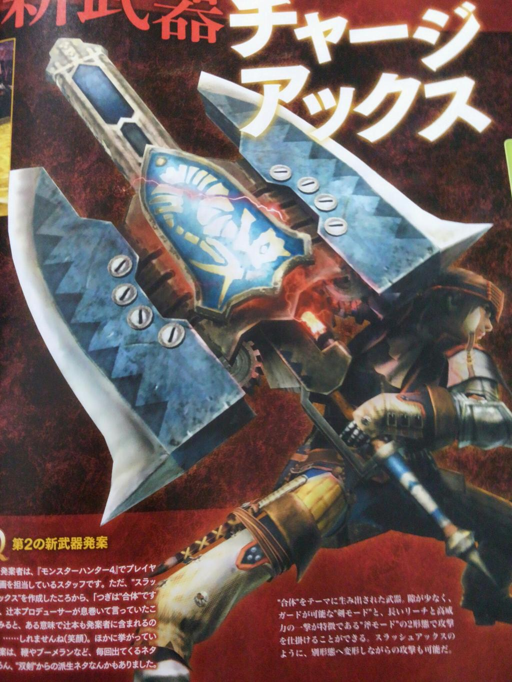 Charge Axe detailed + new area revealed! - Page 2 MH4-Charge-Axe-Scan_001