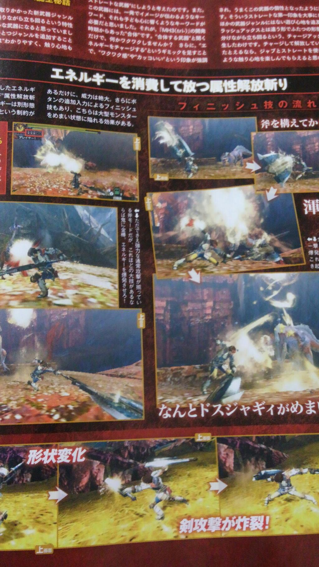 Charge Axe detailed + new area revealed! - Page 2 MH4-Charge-Axe-Scan_002