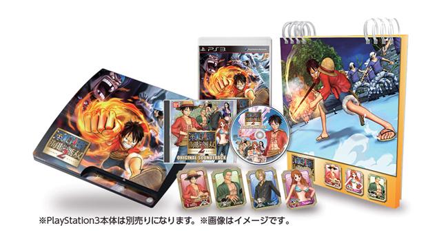 One Piece Pirate Warriors 2 Treasure Box