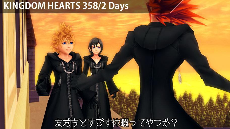 Kingdom-Hearts-1-5-HD-Remix_2012_12-20-12_003