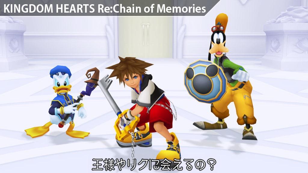 Kingdom-Hearts-1-5-HD-Remix_2012_12-20-12_002