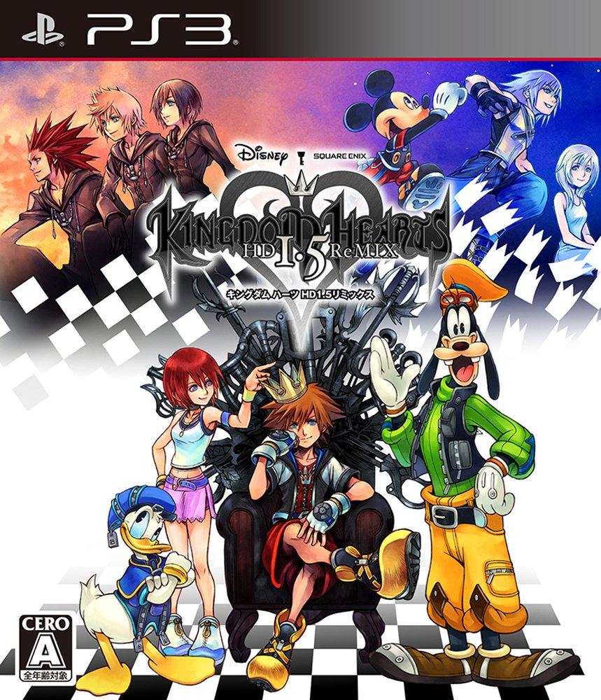 Hd Japan Movie8 Bath Com: Kingdom Hearts HD 1.5 Remix Japanese Box Art