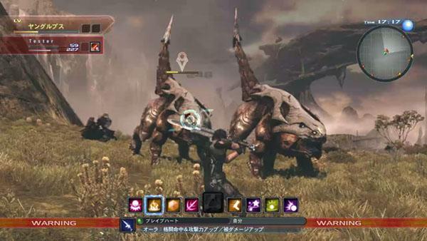 Wii U Game Trailer : Monolith soft s wii u rpg debut trailer gematsu