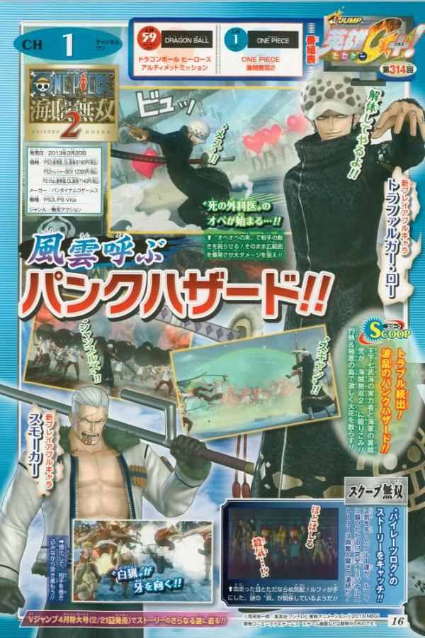 [Grand Line News] Tổng hợp thông tin liên quan đến One Piece OPPW2-Scan_02-05