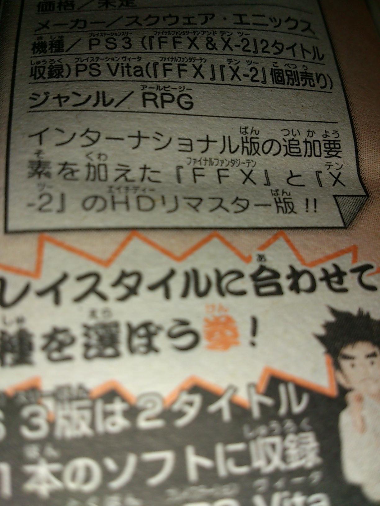 Final Fantasy FFXHD-Jump-Info_03-19