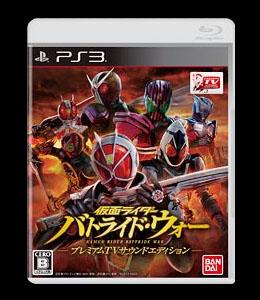 Kamen Rider: Battride War premium sound edition songs listed - Gematsu