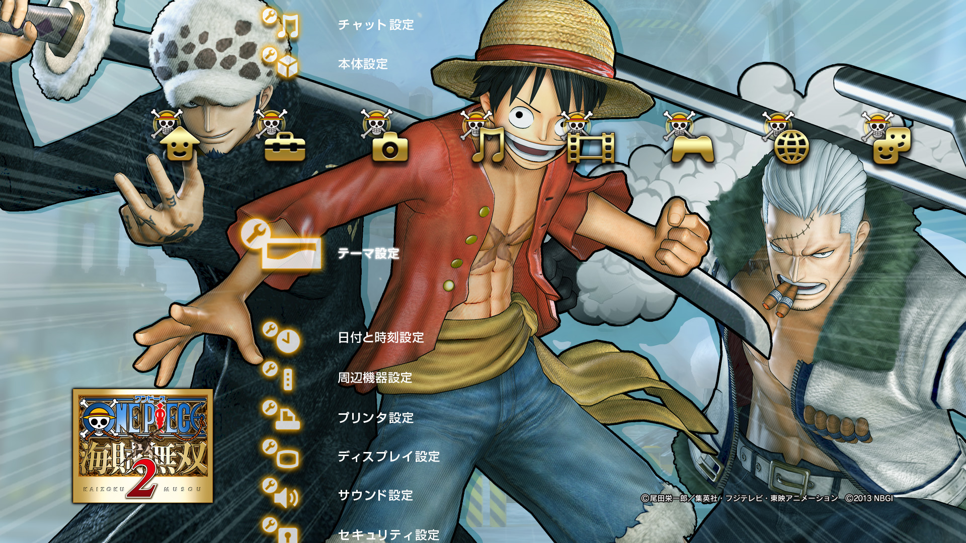 one piece pirate warriors 2 demo hits japan this thursday. Black Bedroom Furniture Sets. Home Design Ideas