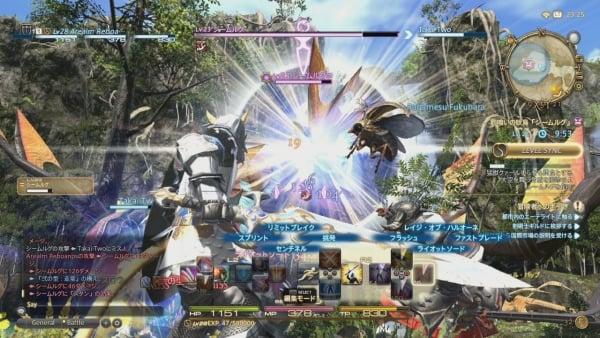 Final Fantasy Xiv Beta Phase Three Begins June 14 Gematsu