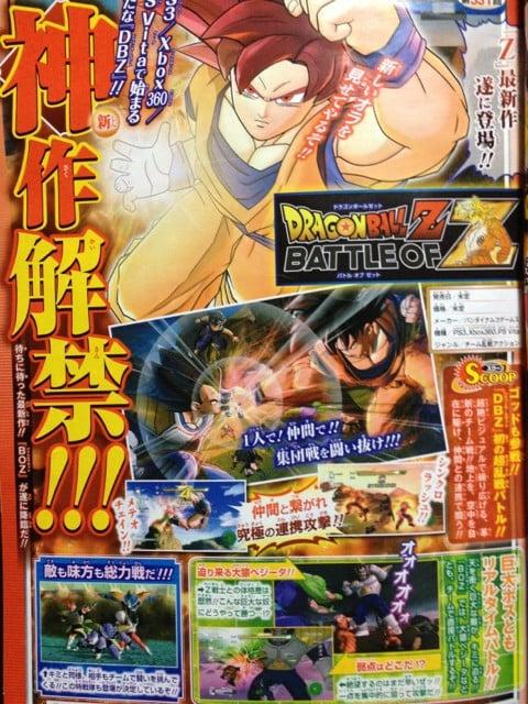 DBZ-Battle-of-Z-Announce-Jump-LQ.jpg
