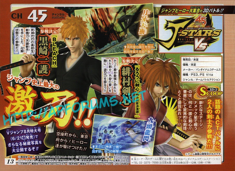 Bleach Rurouni Kenshin Characters Join J Stars Victory Vs Gematsu Game Ps4 Namco Bandai And Jumps Upcoming Fighting Newly Announced Participants