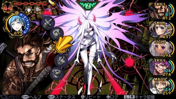 http://gematsu.com/wp-content/uploads/2013/07/Demon-Gaze-Localization-Ann.jpg