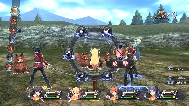 The Legend of Heroes: Sen no Kiseki PS3 vs  PS Vita - Gematsu